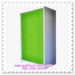 ตู้บานเลื่อนทึบทรงสูง กรอบสี KSS-120K