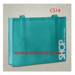 ถุงผ้าสปันบอนด์ CS14