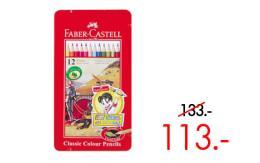 ดินสอสีไม้ อัศวิน 12 สี กล่องเหล็ก
