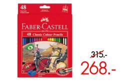 ดินสอสีไม้ อัศวิน 48 สี กล่องกระดาษ