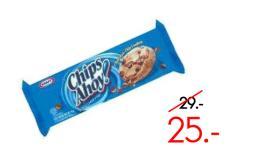 คุกกี้ผสมช็อกโกแลตชิพ 85.5 กรัม