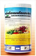 สารป้องกันกำจัดโรคพืช แอ็คโซแมนโคเซบ 80