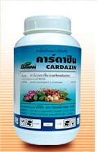 สารป้องกันกำจัดโรคพืช คาร์ดาซิน