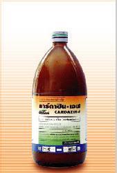 สารป้องกันกำจัดโรคพืช คาร์ดาซิน-เอฟ