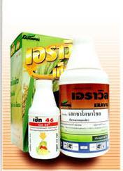 สารป้องกันกำจัดโรคพืช เอราวิล + เซ็ท 46