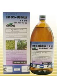 สารกำจัดวัชพืช ชนิดน้ำ เอรา-ฟอพ 15 อีซี