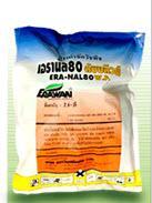 สารกำจัดวัชพืช ชนิดผง เอรานัล 80
