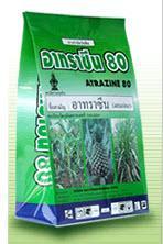 สารกำจัดวัชพืช ชนิดผง อาทราซีน 80