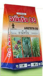 สารกำจัดวัชพืช ชนิดผง อามีทรีน 80