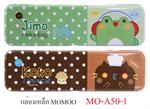 กล่องเหล็ก MOMOO MO-A50-1