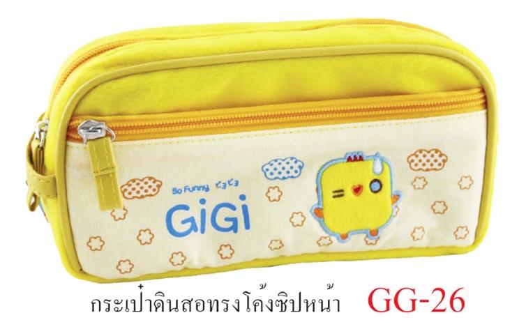 กระเป๋าดินสอทรงโค้งซิปหน้า GG-26