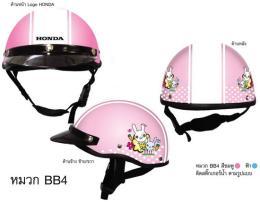 หมวกกันน็อคเด็กแบบครึ่งใบเปิดหน้า สีชมพู-ลายกระต่าย