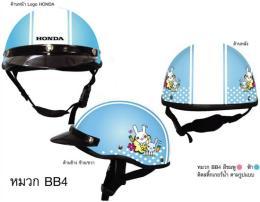 หมวกกันน็อคเด็กแบบครึ่งใบเปิดหน้า สีฟ้า-ลายกระต่าย