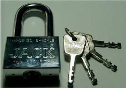 กุญแจ JACK 801L