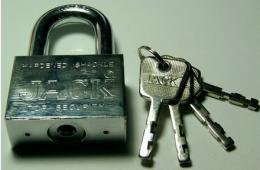 กุญแจ JACK 801