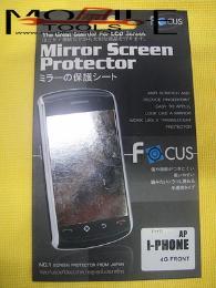 ฟิล์มกันรอย iPhone 4/4S (หน้า) แบบกระจก 002773