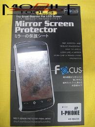 ฟิล์มกันรอย iPhone 4/4S (หลัง) แบบกระจก 002774