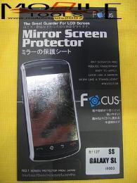 ฟิล์มกันรอย Samsung Galaxy SL แบบกระจก 002780