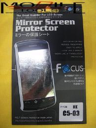 ฟิล์มกันรอยโนเกีย C5-03 แบบกระจก 002790