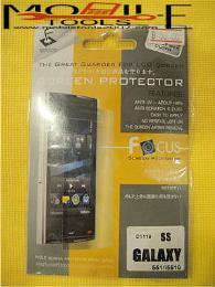 ฟิล์มกันรอย Samsung Galaxy 551 แบบใส (i5510)