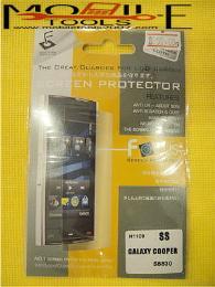 ฟิล์มกันรอย Samsung Galaxy Cooper แบบใส (s5830)002843