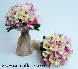 ช่อดอกไม้สด / Flower Bouquet- - PS14