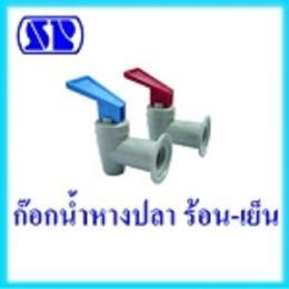 กรองน้ำแสตนเลส UV 001