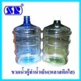 ขวดน้ำตู้ทำน้ำเย็น 001