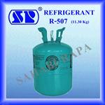 น้ำยาแอร์ R-507