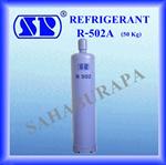 น้ำยาแอร์ R-502