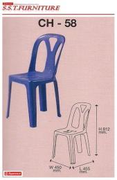 เก้าอี้พลาสติก มีพนักพิง (Superware) CH-58