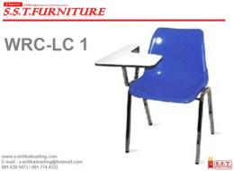 เก้าอี้โพลี เล็คเชอร์ WRC-LC1