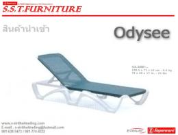 เตียงนอนสระน้ำ รุ่น Odysee