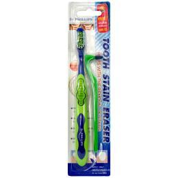 หัวยางขัดคราบฟัน (สีเขียว)