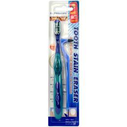 หัวยางขัดคราบฟัน (สีน้ำเงิน)