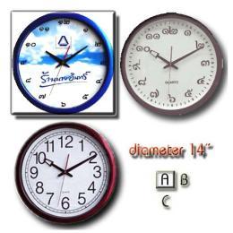 นาฬิกาแขวน 14 นิ้ว