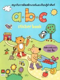 สนุกกับการติดสติกเกอร์ ABC 9644048