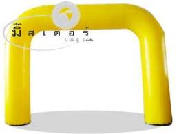 ซุ้มบอลลูนสี่เหลี่ยมพองลม -สีเหลือง