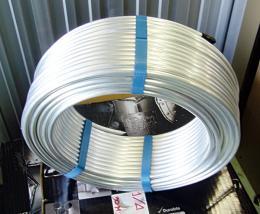 ท่ออลูมิเนียม Refrigerant Aluminium Tube