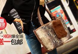 กระเป๋าแฟชั่น B02