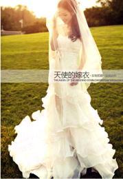 ชุดแต่งงาน WD03-1
