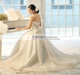 ชุดแต่งงาน WD03-4