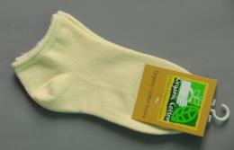 ถุงเท้าอนามัยหญิง แบบสั้น สีธรรมชาติ