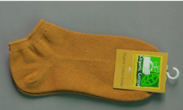 ถุงเท้าอนามัยหญิง แบบสั้น สีน้ำตาล