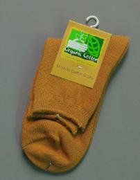 ถุงเท้าอนามัยหญิง แบบยาว สีน้ำตาล