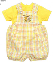ชุดเอี๊ยมเสื้อยืดเหลือง