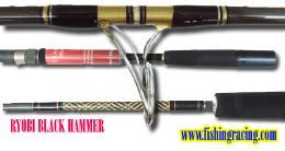 คันเบ็ด Black hammer