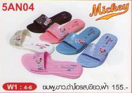 รองเท้า Adda รุ่น 5AN04-W1