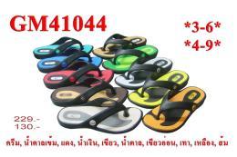 รองเท้า Gambol รุ่น GM 41044