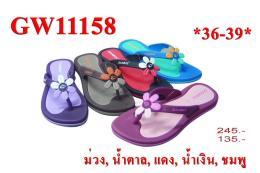 รองเท้า Gambol รุ่น GW 11158